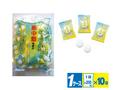 【熱中症対策/飴類・給水飲料】熱中タブレット 10袋
