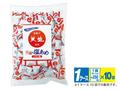 【熱中症対策/飴類・給水飲料】天塩のあめ(レモン味1kg) 10袋