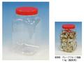 【熱中症対策/飴類・給水飲料】角型PET容器