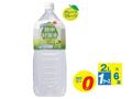 【熱中症対策/飴類・給水飲料】熱中対策水 2L(グレープフルーツ味) 6本