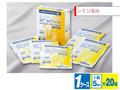 【熱中症対策/飴類・給水飲料】スポーツドリンクパウダー /レモン味 20袋