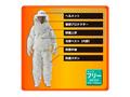 【熱中症対策/虫除け用品】蜂防護服 ラプター3(手袋セット)