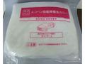 【塗装/養生品】エコペン 不織布自動車養生カバー L 4.8×7.5