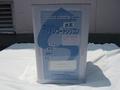 【塗料・アウトレット】水系ファインコートシリコン KN061C:16K