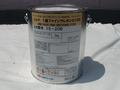 【塗料・アウトレット】一液ファインウレタンU100 3分艶15−20B:3K