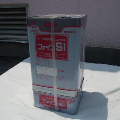 【塗料・アウトレット】ファインsi NT−108A:16Kセット