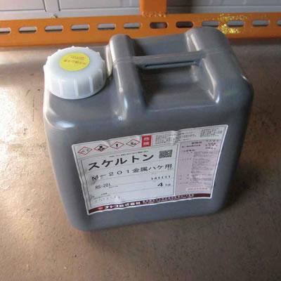 【塗料品/剥離剤】スケルトン M-201 金属刷毛用 1kg