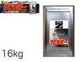 【塗料品/水性/速乾性】水性錆転換塗料 サビキラーPRO 16kg