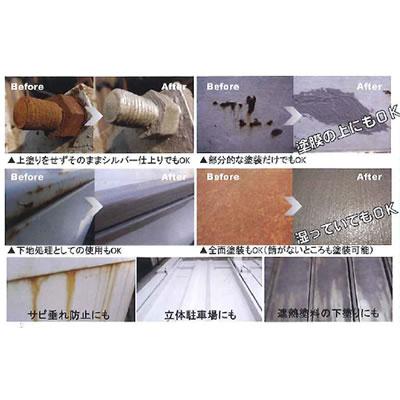 【塗料品/水性/速乾性】水性錆転換塗料 サビキラーPRO 4kg