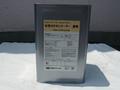 【塗料品/水性/下塗り】水性カチオンシーラー 透明 15kg