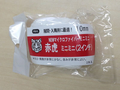 【塗装/ローラー】NEWマイクロファイバー ミニミニ 赤虎 2インチ/10mm 1袋(2本入り)