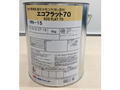 【塗料・アウトレット】エコフラット70 HN−15 4kg