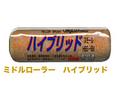【塗装/ローラー】ミドルローラー ハイブリッド 7インチ/13mm 1本