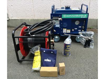 【高圧洗浄機/機械・その他】エコペンオリジナル防音高圧洗浄機セット EP1513