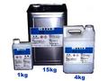 【塗料品/塗料】タケシールAQモルタルプライマー 15kg   1液型水溶性アクリル