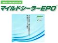 【塗料品/弱溶剤/下塗材/外装用/屋根用】マイルドシーラーEPO ホワイト 14kg/s