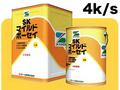 【塗料品/弱溶剤/サビ止め/鉄部用】SKマイルドボーセイ 4kg/s グレー