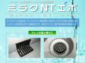 【塗料品/強溶剤/サビ止め/鉄部用】ミラクNTエポ クロ 5kg/s