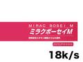 【塗料品/強溶剤/サビ止め/鉄部用】ミラクボーセイM 18kg/s 赤サビ