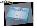 【塗装機/機械・その他】ペイントスキットネット下げ缶 <ペンキ屋さんセット2オプション>