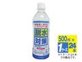 【熱中症対策/給水飲料】脱水対策オーアールウォーターS(500ml×24本入り)