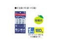【熱中症対策/給水飲料】経口補水パウダー 1ケース180包