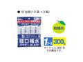 【熱中症対策/給水飲料】経口補水パウダー 1ケース300包