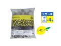 【熱中症対策/飴類】クールダウングミ(レモン味) 1ケース(1kgg×4袋)