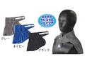 【熱中症対策/首用冷却用品】竹糸(たけし)くんネックガードミニ /グレー