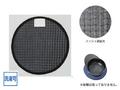 【熱中症対策/頭用冷却用品】制帽専用汚れ防止ライナー