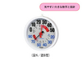 【熱中症対策/管理機器類】防雨型温湿度計 TM-2680