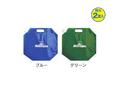 【熱中症対策/保冷用品】10Lウォータータンク 2P /ブルー