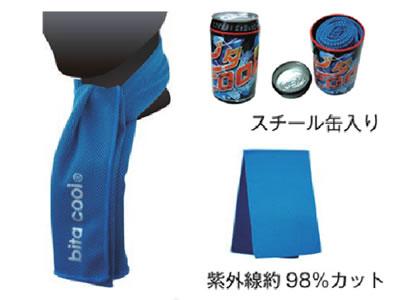 【熱中症対策/省エネ用品】高機能冷感タオル
