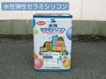 【塗料品/水性】水性弾性セラミシリコン 標準色 16kg 【艶有り】
