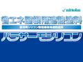 【塗料品/弱溶剤/屋根用/遮熱塗料】パラサーモシリコン 標準色 16kg/s