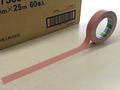 【塗装/養生品】ニトクロステープ No7500 さんご 25ミリ