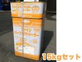 【塗料品/弱溶剤/下塗】ファインパーフェクトシーラー 透明 15kgセット