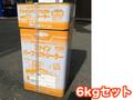 【塗料品/弱溶剤/下塗】ファインパーフェクトシーラー ホワイト 6kgセット