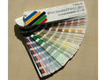 【機械・その他】日本塗料工業会 2017年J版塗料用標準色見本帳(ポケット版)