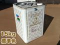 【塗料品/水性/上塗り】エスケー プレミアムシリコン 標準色【艶有り】/15kg