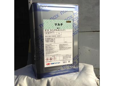 【塗料品/自動車補修用】naxマルチ#10クイックウレタンシンナー 4L