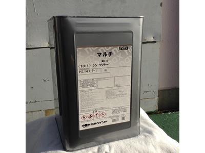 【塗料品/自動車補修用】naxマルチ(10:1)55クリヤー 16L