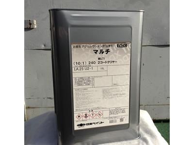 【塗料品/自動車補修用】naxマルチ(10:1)240 2コートクリヤー 16L