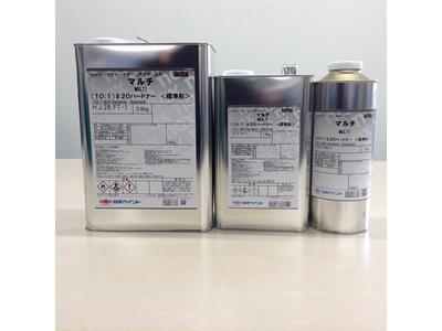 【塗料品/自動車補修用】naxマルチ(10:1)#20ハードナー標準型 1.6kg