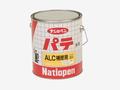【塗装/機械・その他】超厚付け外部用エマルションパテ「ナショペンパテ ALC補修用 3L(1.5kg)」