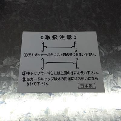【塗装/機械・その他】天切りカンキャップ 35ミリ 5枚入