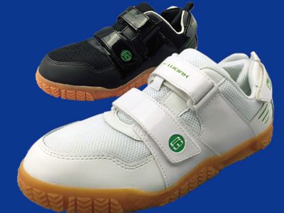 【塗装/機械】屋根用作業靴「屋根やくん#03」 ホワイト23cm