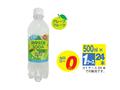 【熱中症対策/給水飲料】熱中対策ソーダ グレープフルーツ味(500ml×24本入り)