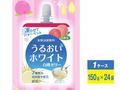 【熱中症対策/給水飲料】うるおいホワイト 白桃ゼリー(150g×24袋入り)