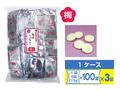 【熱中症対策/飴類】塩梅ちゅあぶる(タブレット) 1ケース(100袋×3袋)